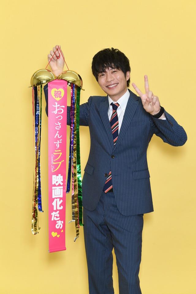 主演・田中圭も歓喜だお「おっさんずラブ」 (C)テレビ朝日