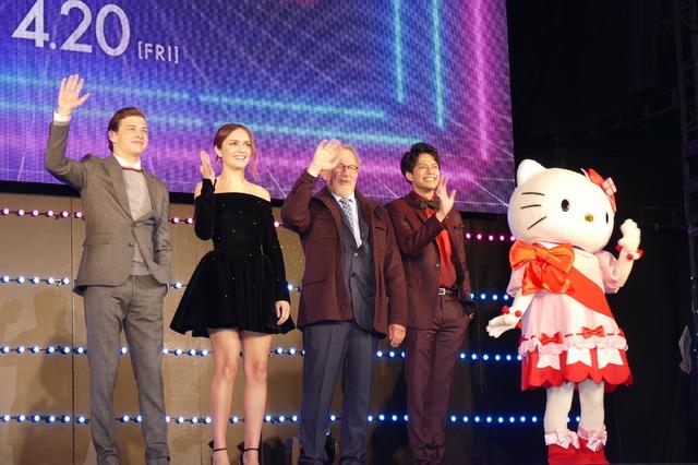 『レディ・プレイヤー1』ジャパンプレミア