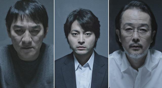『凶悪』 -(C) 2013「凶悪」製作委員会