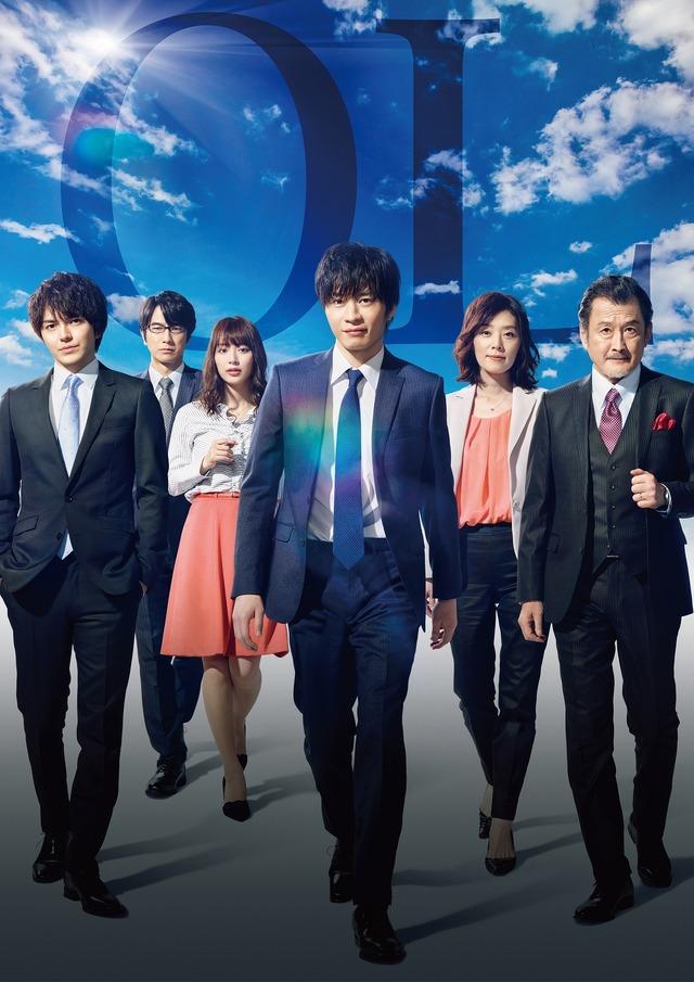 「おっさんずラブ」ドラマ版ポスター (C)テレビ朝日