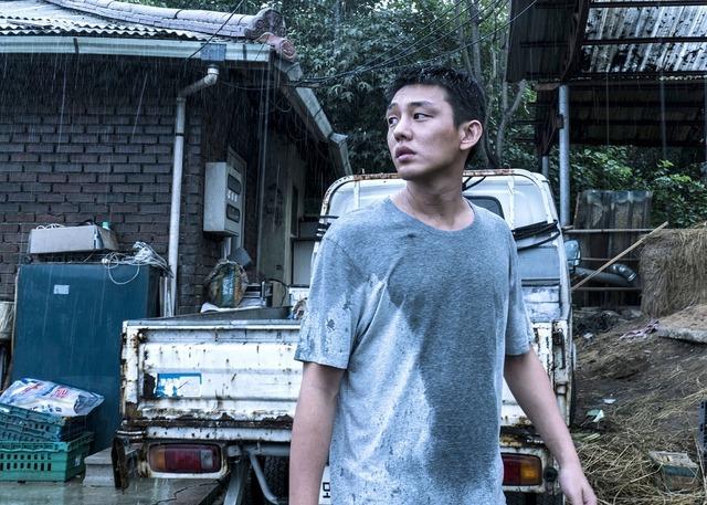『バーニング 劇場版』(C)2018 PinehouseFilm Co., Ltd. All Rights Reserved