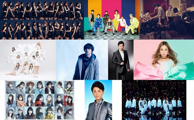 1230「第60回 輝く!日本レコード大賞」 (C) TBS
