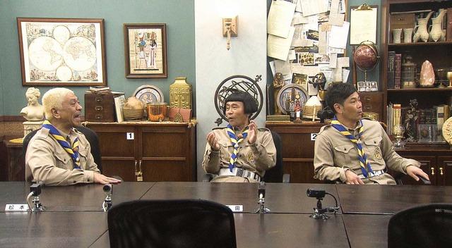 「ガキの使い!大晦日年越しSP!絶対に笑ってはいけないトレジャーハンター24時」 (C)NTV