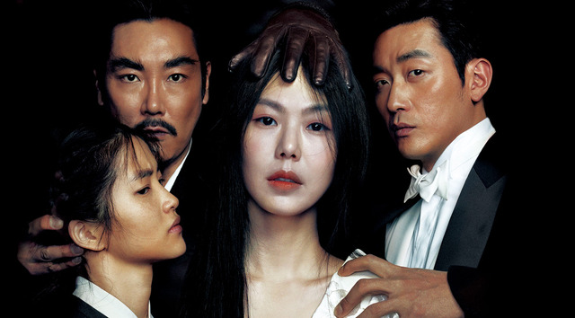 『お嬢さん』(C) 2016 CJ E&M CORPORATION, MOHO FILM, YONG FILM ALL RIGHTS RESERVED