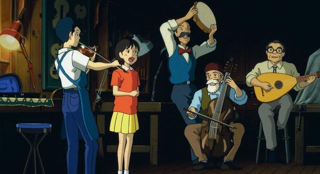 『耳をすませば』 (C)1995 柊あおい集英社 Studio Ghibli NH