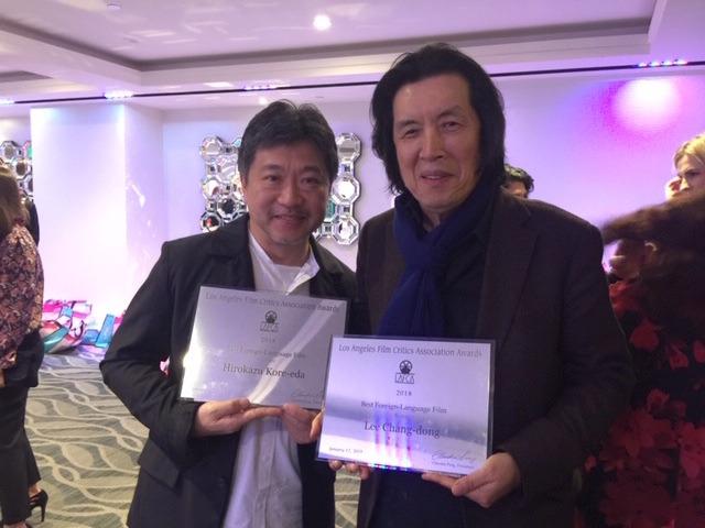 『万引き家族』ロサンゼルス映画批評家協会賞・表彰式 (C) 2018 フジテレビジョン、ギャガ、AOI Pro.