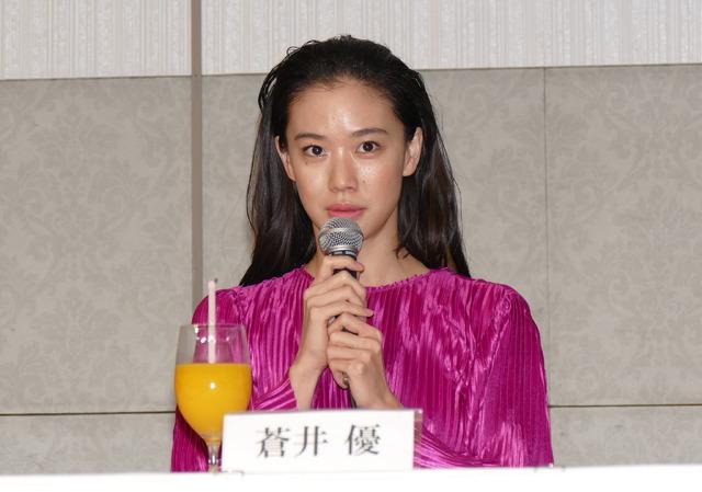 蒼井優/第42回日本アカデミー賞優秀賞発表記者会見