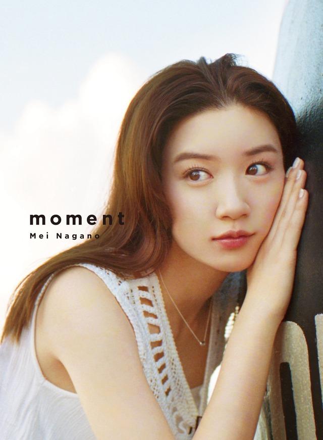 永野芽郁1st写真集「moment」Loppi・HMV限定版表紙(C)SDP※実際の商品に収録される内容とは異なる場合がございます。