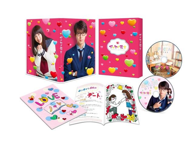 『センセイ君主』Blu-ray豪華版 (C)2018 「センセイ君主」製作委員会 (C)幸田もも子/集英社
