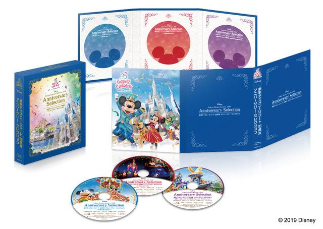 「東京ディズニーリゾート 35周年 アニバーサリー・セレクション」(C) 2019 Disney