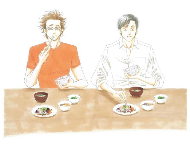 「きのう何食べた?」(C)よしながふみ/講談社