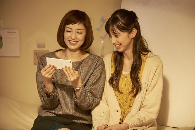 高岡早紀(平井礼子/美雪の母親)『雪の華』 (C)2019 映画「雪の華」製作委員会