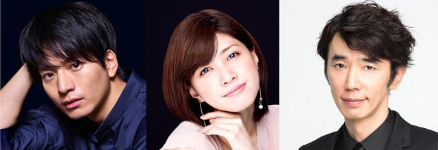向井理、内田有紀、ユースケ・サンタマリア「わたし、定時で帰ります。」