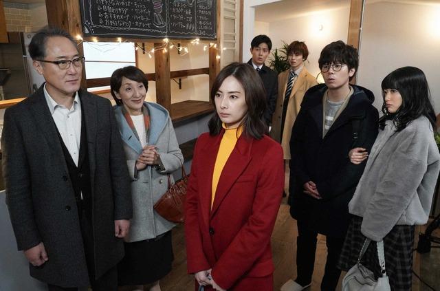 「家売るオンナの逆襲」 (C) NTV