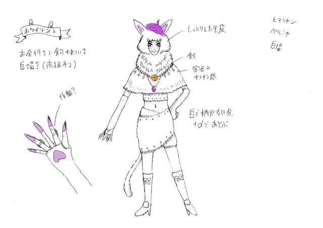 『トラさん~僕が猫になったワケ~』(C)板羽皆/集英社・2019「トラさん」製作委員会