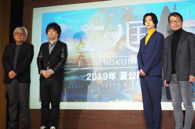 『二ノ国』製作発表・主演発表イベント