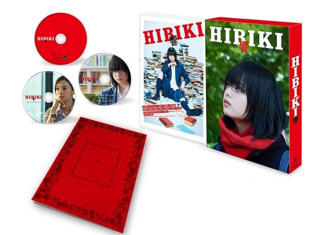 『響 -HIBIKI-』Blu‐ray豪華版_展開図