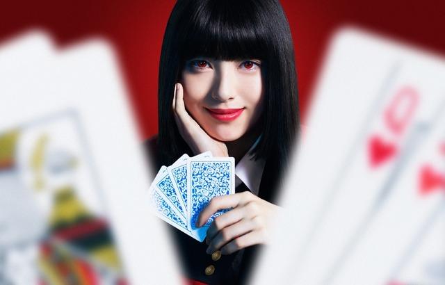 『映画 賭ケグルイ』(C)2019 河本ほむら・尚村透/SQUARE ENIX・ 「映画 賭ケグルイ」製作委員会