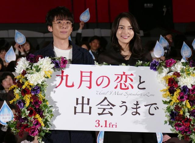 """高橋一生 川口春奈 『九月の恋と出会うまで』""""号泣試写会"""""""