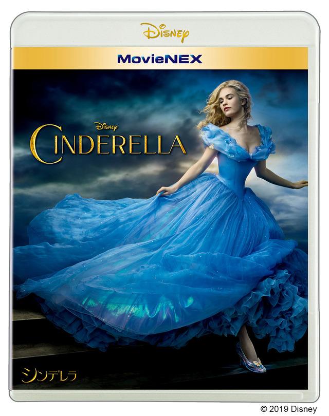 『シンデレラ』(C) 2019 Disney