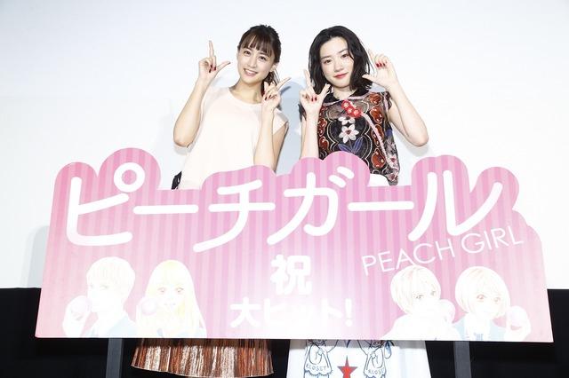 『ピーチガール』女子会舞台挨拶(C)2017「ピーチガール」製作委員会
