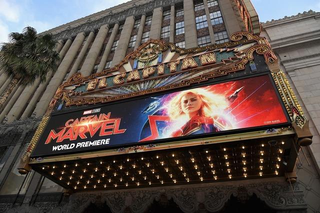 『キャプテン・マーベル』ワールドプレミア(C)Marvel Studios 2019