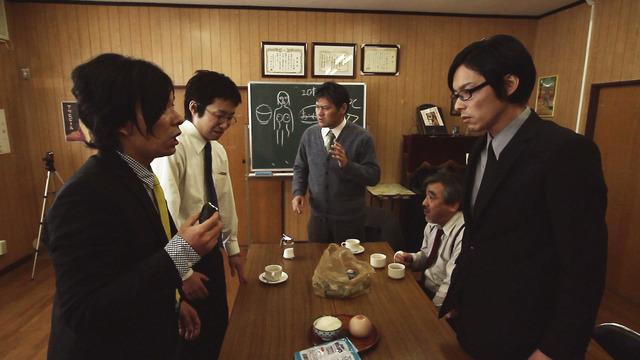 『お米とおっぱい。』(C)2011 PANPOKOPINA
