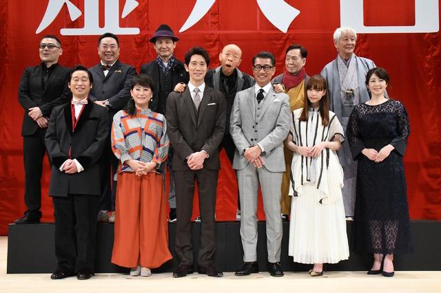 『嘘八百』完成披露試写会 (C)2018「嘘八百」製作委員会