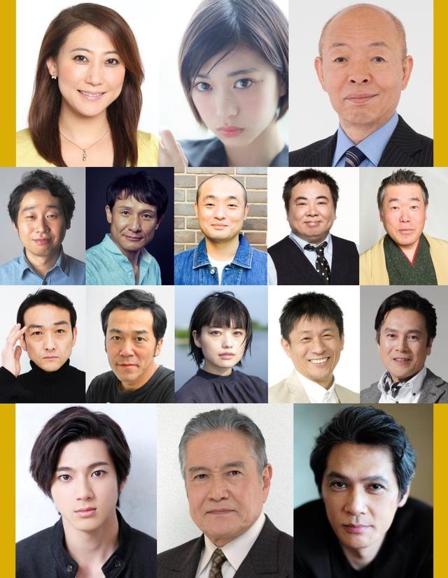 『嘘八百』シリーズ第2弾 (c)2020「嘘八百」製作委員会