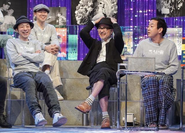 『朝まで「大人計画テレビ」~松尾スズキと25人の仲間たち~』