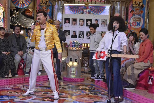 「ダウンタウンDX」(C)NTV