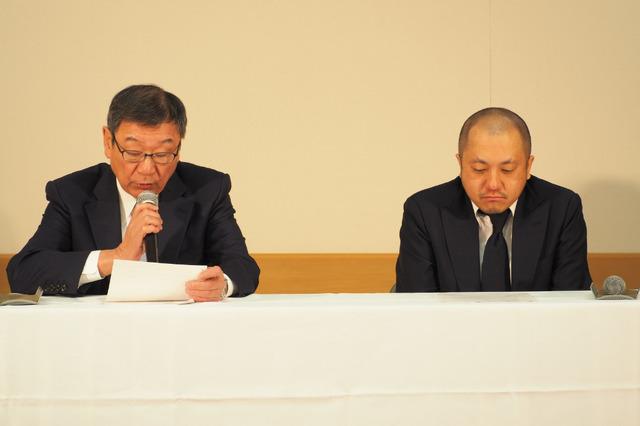 多田憲之氏、白石和彌監督/『麻雀放浪記2020』公開に関する記者会見