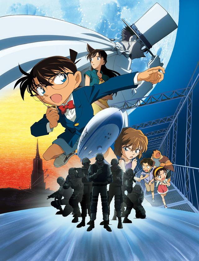 『名探偵コナン 天空の難破船』(C) 2010 青山剛昌/名探偵コナン製作委員会
