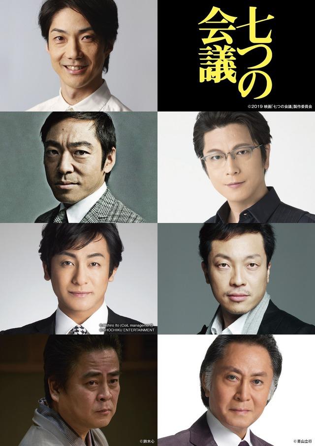『七つの会議』(c)2019映画「七つの会議」製作委員会