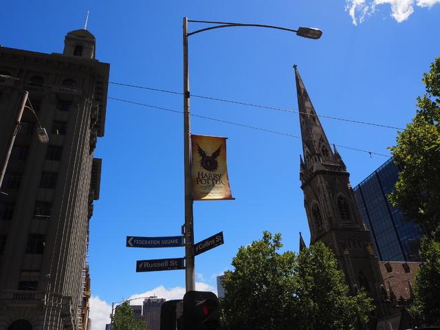 メルボルンの街中に掲げられている「ハリ・ポタ」舞台のフラッグ
