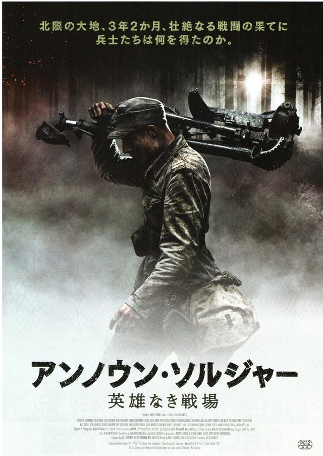 戦争 映画 洋画 【洋画】絶対に損しない!おすすめ戦争映画ランキング22選