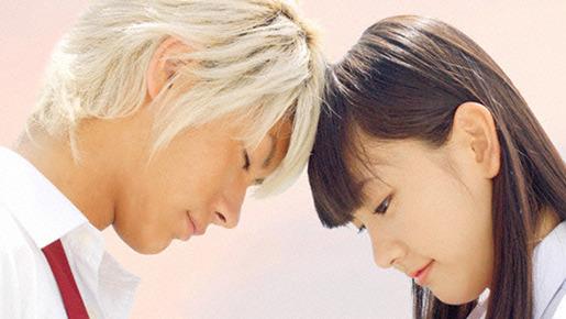 『恋空』 -(C) 2007映画「恋空」製作委員会