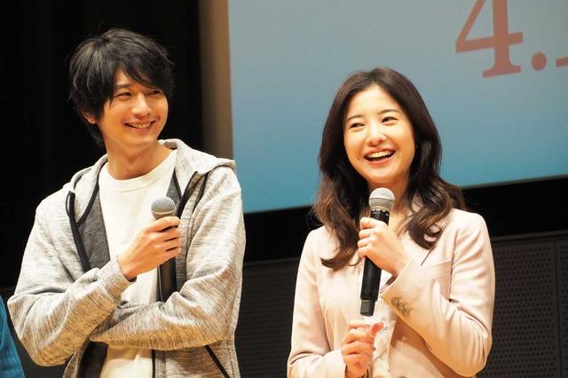 吉高由里子&向井理「わたし、定時で帰ります。」のプレミアム試写会&舞台挨拶