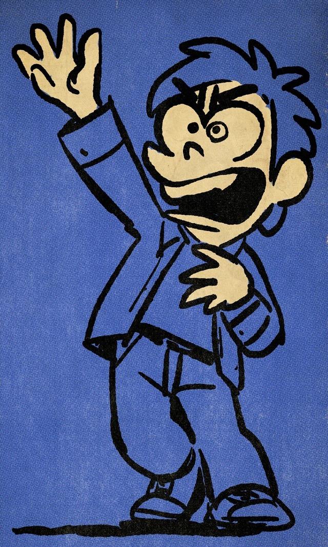 梶裕貴演じる裏沢直人キャラクターイラスト(C)漫画みたいにいかない。製作委員会