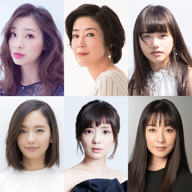 「連続ドラマW 湊かなえ ポイズンドーター・ホーリーマザー」 (C)撮影/資人導(Vale.)、SEIJI MEGA