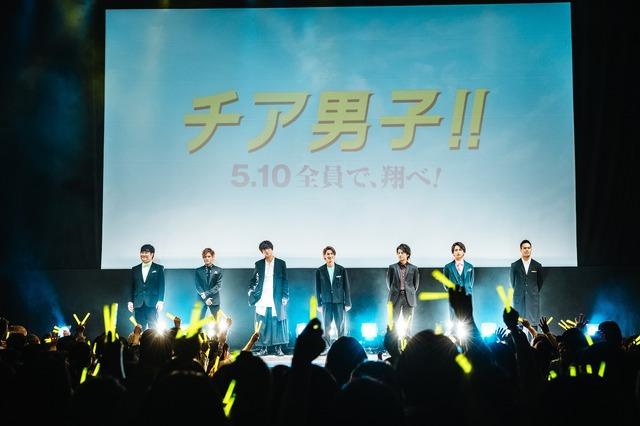 『チア男子!!』完成披露試写会 (C)朝井リョウ/集英社・LET'S GO BREAKERS PROJECT