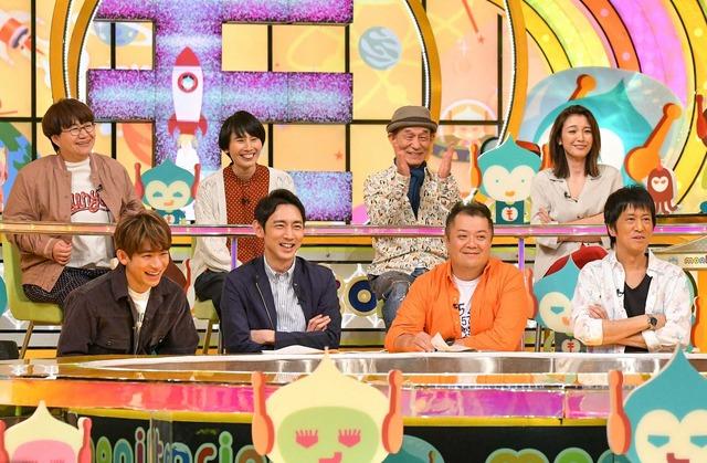 「モニタリング」3時間SP (C) TBS