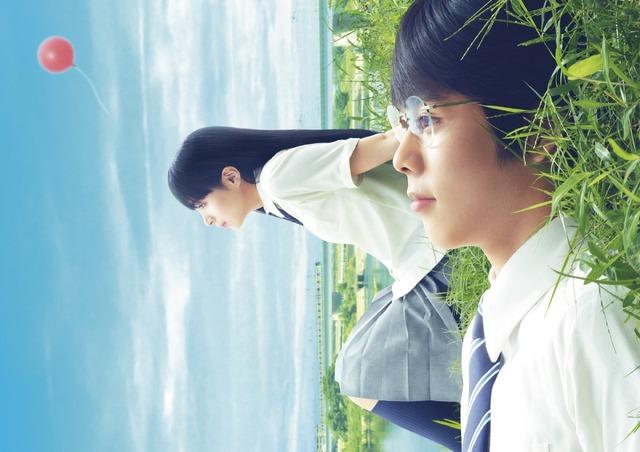 『町田くんの世界』(C)安藤ゆき/集英社 (C)2019 映画「町田くんの世界」製作委員会