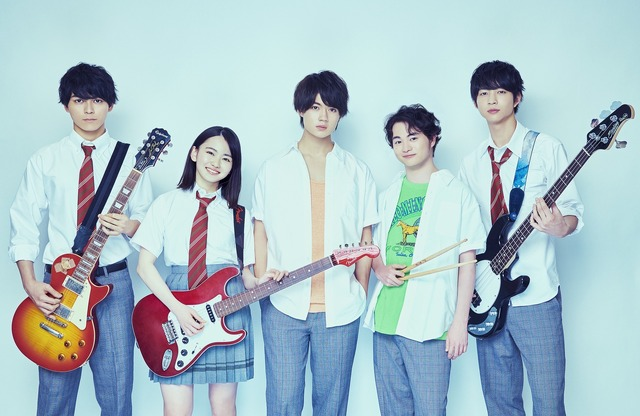 「小さな恋のうたバンド」(略して、ちい恋バンド) (C)2019「小さな恋のうた」製作委員会