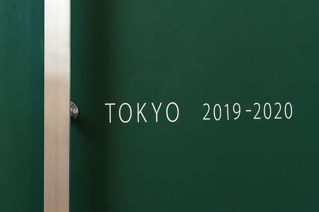 「TERRACE HOUSE TOKYO 2019-2020」(C)フジテレビ/ イースト・エンタテインメント