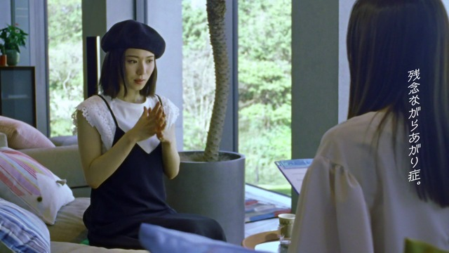 WEB動画「自由に変わろ。松岡茉優の3変化 第三弾ムービー 歌手篇」