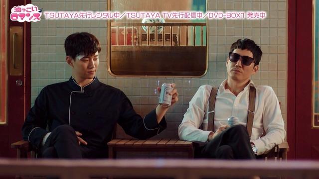 「油っこいロマンス」スペシャル映像(C)SBS