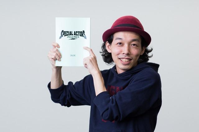 『スペシャルアクターズ』上田慎一郎