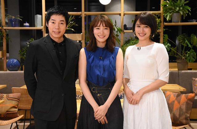 「アナザースカイII」 (C) NTV