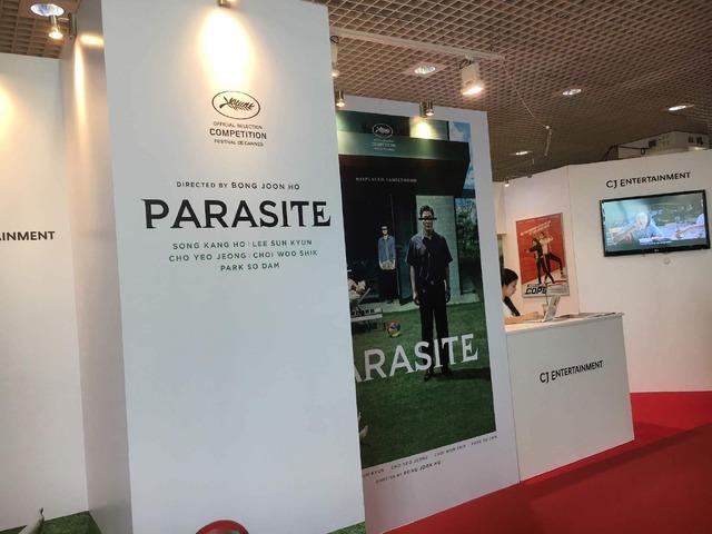 韓国のCJブース。「PARASITE」観たい!